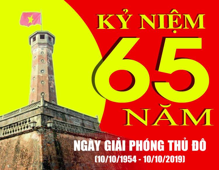 chào mừng giải phóng Thủ đô ngày 10/10/1954